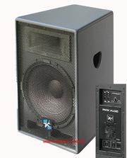 професиональное оборудование Park Audio
