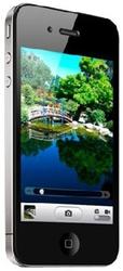 iPhone 4G w99 (Wi-Fi TV)