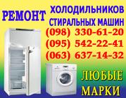 Ремонт пральних машин Чернівці. Ремонт пральної машини в Чернівцях