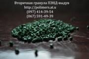 Предлагаем вторичное гранулированное сырьё. Покупаем лом пластмасс.