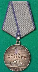 Покупаем ордена и медали,  знаки ,  жетоны СССР и царской России