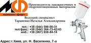 Лак акриловый Атмосферостойкий АК-113