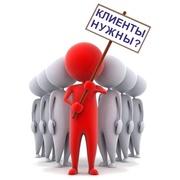 Продающие сайты - эффективный способ привлечения клиентов из Интернет!
