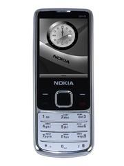 Nokia 6700(2 sim,  серебро)копия.Оплата при получении!!!