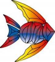 Рыбка цветная