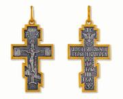 Православный крест с позолотой Восьмиконечный