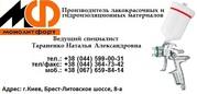 Эмаль Термокол КО-868=== краска термокол КО-868 + термостойкая краска