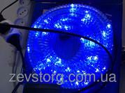 Синий дюралайт LED 10м с контроллером