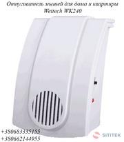 Отпугиватель мышей для дома и квартиры Weitech WK240